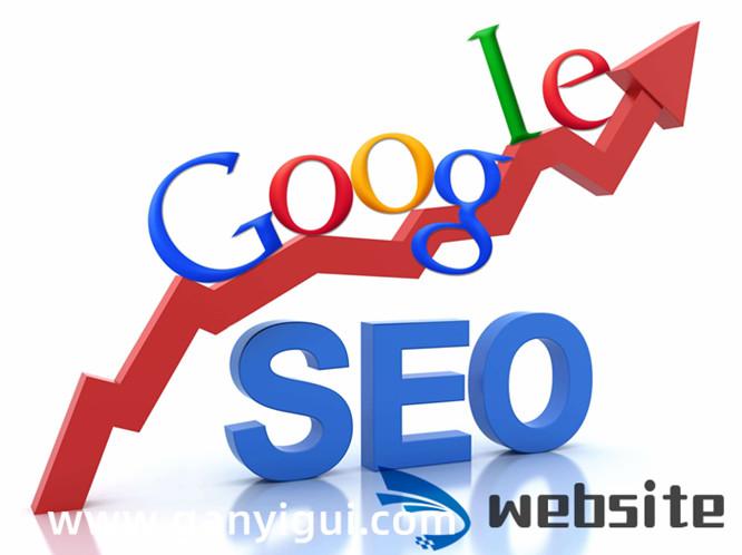 理清SEO思路 让网站排名更靠前