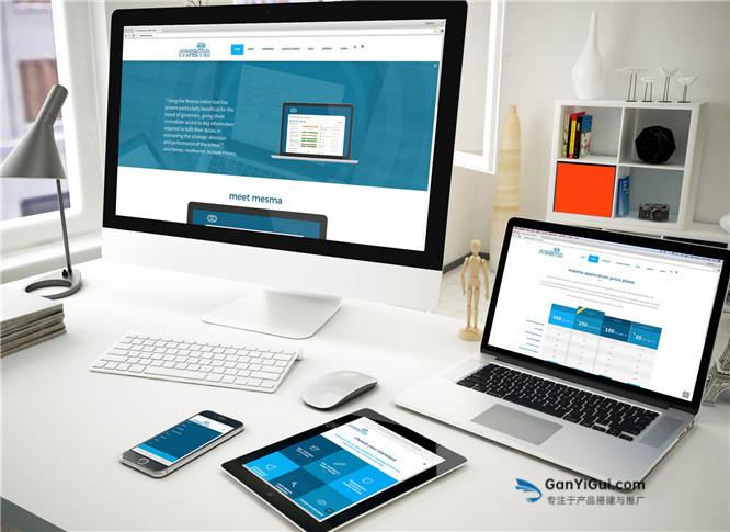 网站设计网页的颜色搭配