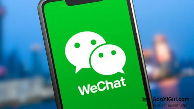 南京微信的发展给朋友圈广告带来了市场契机