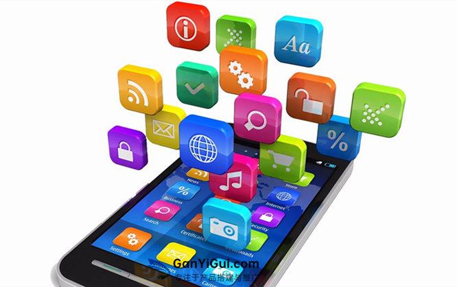 南京app开发公司:如何创建一个APP程序,然后赚钱!